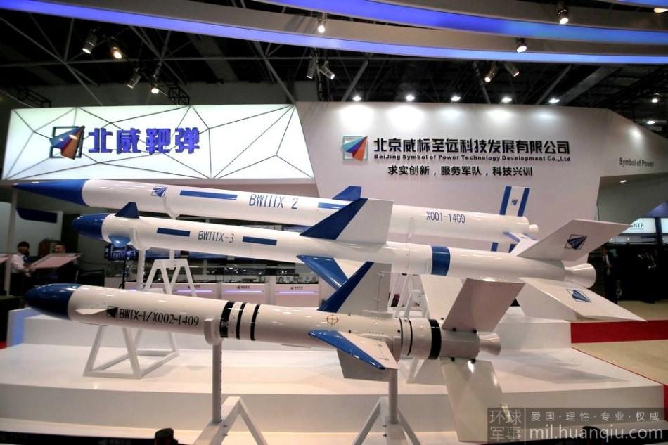 Anti ballistic missiles_zhuhai 2014