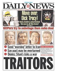 Daily News_cover